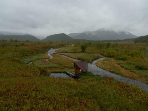 Фотоальбом: Осенняя Камчатка